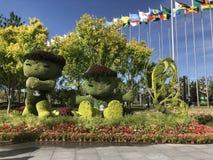 Maskot i den internationella trädgårds-utställningPeking 2019 Kina royaltyfri bild