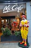 Maskotka McDonald restauracja Obraz Royalty Free