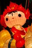 Maskottchen von Peking Olympi 2008 Stockbild