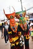 Maskowy ducha festiwal 2017 Zdjęcie Royalty Free