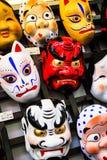 Maskowy Japan Zdjęcie Royalty Free