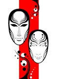 Masks. Illustration of the human masks Royalty Free Stock Photo