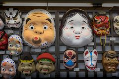 Masks of Japanese characters stock photos