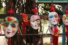 Masks Stock Image
