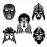 Masks - Vector set. Royalty Free Stock Images