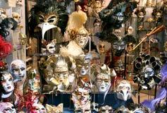 maskuje venetian Fotografia Royalty Free