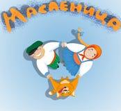 Maslenitsa 在颜色背景的传染媒介例证 优秀礼品券 大俄罗斯假日 库存图片