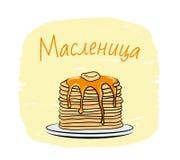 Maslenitsa blini Stock Image