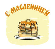 Maslenitsa blini. Pancakes hand drawn illustration for russian holiday Shrovetide - Maslenitsa Royalty Free Stock Images