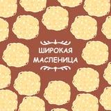 Maslenitsa congratulatory card Royalty Free Stock Photo
