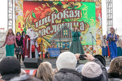 Maslenitsa is an Eastern Slavic religious and folk holiday. Royalty Free Stock Image