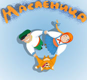 Maslenitsa Illustrazione di vettore sul fondo di colore Carta di regalo eccellente Grande festa russa Immagini Stock