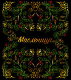 Maslenitsa Khokhloma Stockfotografie