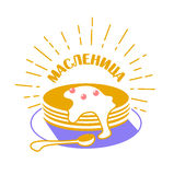 Maslenitsa Russian  icon in a linear Stock Image