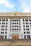 Maslihat Almaty Almaty, il Kazakistan Fotografie Stock