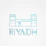 Masmak Fortress the symbol of Riyadh, Saudi Arabia. stock illustration