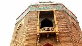 Masoom Shah Minar Obrazy Royalty Free