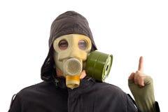 Masque de gaz Photos stock