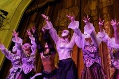 Masquerade Стоковое Изображение RF