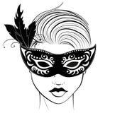 masquerade Fotografie Stock Libere da Diritti
