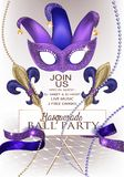 Masquerade ball party invitation banner with masquerade specific deco object. Vector illustration Royalty Free Stock Images