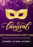 Masquerade party poster. Mardi Gras golden mask carnival Royalty Free Stock Photo
