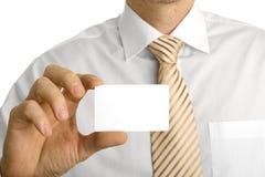 Masquez la carte de visite professionnelle de visite Images libres de droits
