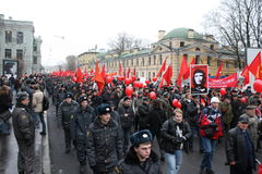 Mass demonstration of Russian left on November 7th Royalty Free Stock Photography