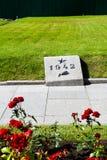 Mass grave of those killed in the siege of Leningrad. Piskaryovskoye memorial cemetery in Leningrad Stock Photos