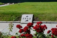 Mass grave of those killed in the siege of Leningrad. Piskaryovskoye memorial cemetery in Leningrad Stock Image