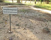 Mass grave at Killing Fields Stock Image