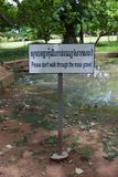 Mass Grave at killing fields, cambodia, phnom penh Stock Photos