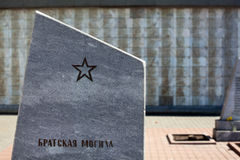 Mass grave for the soldiers in Lipetsk, Russia stock images