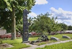 Mass grave of Soviet soldiers and partisans in Prazaroki. Belarus.  Royalty Free Stock Photo