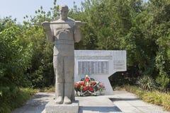 Mass grave of Soviet soldiers in the village of Dzhemete, Anapa. Anapa, Krasnodar region, Russia - July 23, 2017: Mass grave of Soviet soldiers in the village of Stock Photo