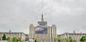 The Mass-Media Press House from Bucharest, Romania Stock Images