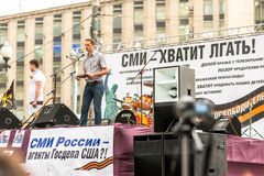 'Mass Media - stop lying!' in Moscow, Russia Royalty Free Stock Photo