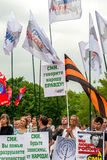 'Mass Media - stop lying!' in Moscow, Russia stock photography