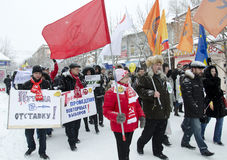 Mass-meeting to oppositions in Saratov. Stock Images