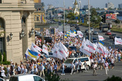 Mass Meeting of Ukrainian opposition Royalty Free Stock Photography