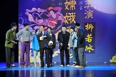 The mass rally-Jiangxi OperaBlue coat Stock Photo