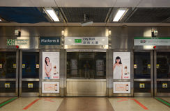 The Mass Rapid Transit (MRT) station in Singapore Stock Photo