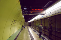 Mass Transit Railway at Hong Kong Stock Photos