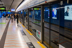Free Mass Transit Railway Station In Hong Kong Royalty Free Stock Image - 89938176