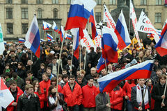 Mass youth action in Moscow Royalty Free Stock Photo