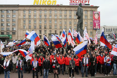 Mass youth action on the Triumphal Square Stock Image
