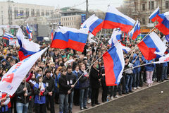 Mass youth action on the Triumphal Square Royalty Free Stock Image