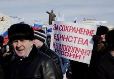 Massa-ontmoet in Saratov Stock Afbeelding