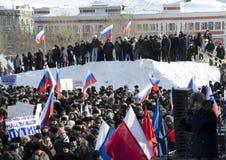 Massa-ontmoet in Saratov Royalty-vrije Stock Foto's
