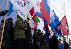 Massa-reunião em Saratov Fotos de Stock Royalty Free